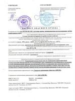 Паспорта опасных отходов - Твердые бытовые отходы